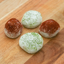 15078  japan centre mixed assortment mochi   chocolate   green tea