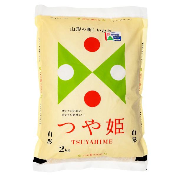 15100  kitoku shinryo yamagata tsuyahime rice