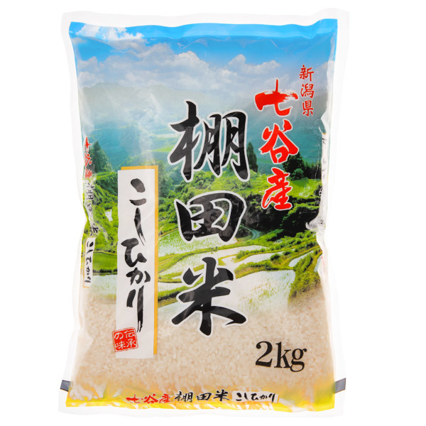 15102  rice growers niigata nanatani tanadamai koshihikari rice   2kg