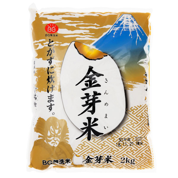 12819  toyo rice rinse free kinmemai rice