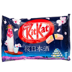 15107  nestl%c3%a9 kitkat mini share pack   sakura cherry blossom japanese sake