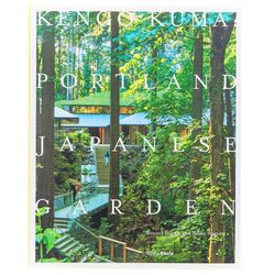 15117  rizzoli electa kengo kuma portland japanese garden book