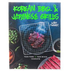 15115  pavillion books korean bbq   japanese grills recipe book