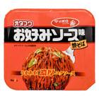 1506   sanyo sappo ichiban otafuku okonomi yakisoba