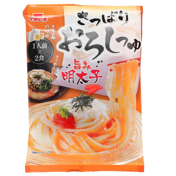 15128  ichibiki spicy cod fish roe and daikon noodle soup base