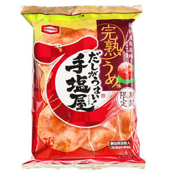15205 kamedaseika teshioya ume plum flavoured rice crackers