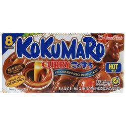 15268 kokumaro hot