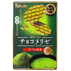 15215  tohato harvest double matcha chocolate biscuits
