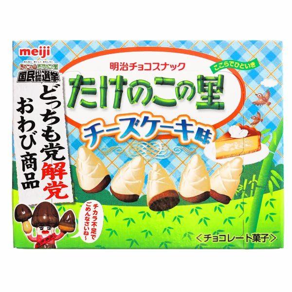 15229  meiji takenoko no sato cheesecake flavoured chocolate biscuits