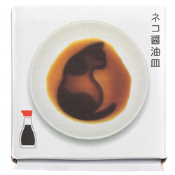 14634 artha ceramic soy sauce dish with cat   sitting