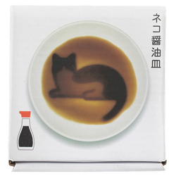 14633 artha ceramic soy sauce dish with cat   looking back