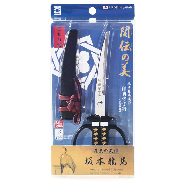 15285  nikken cultery samurai sword style scissors   ryoma sakamoto model   box