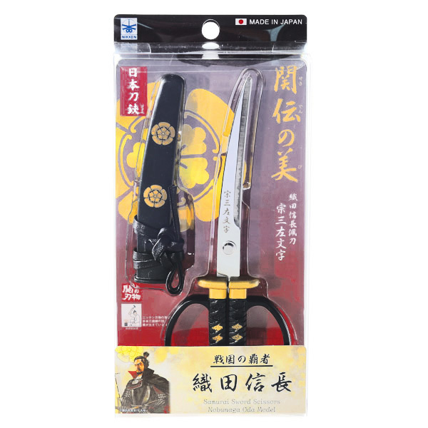 15286  nikken cultery samurai sword style scissors   oda nobunaga model   box