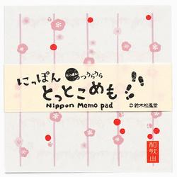 15292  suzuki shofudo nippon tottoko memo pad   wakayama