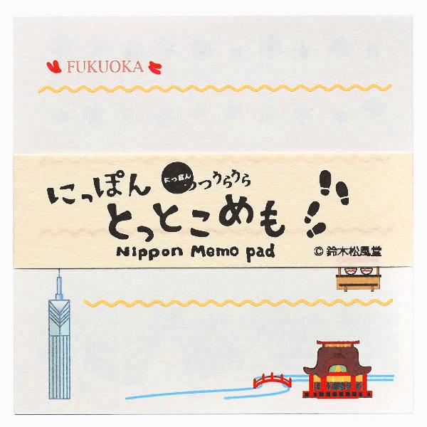 15292  suzuki shofudo nippon tottoko memo pad   fukuoka