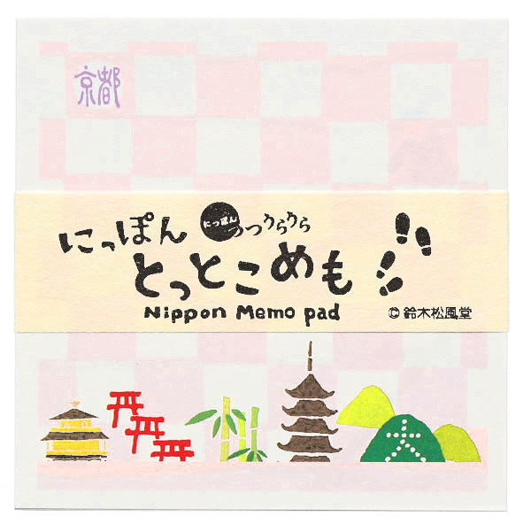 15292  suzuki shofudo nippon tottoko memo pad   kyoto