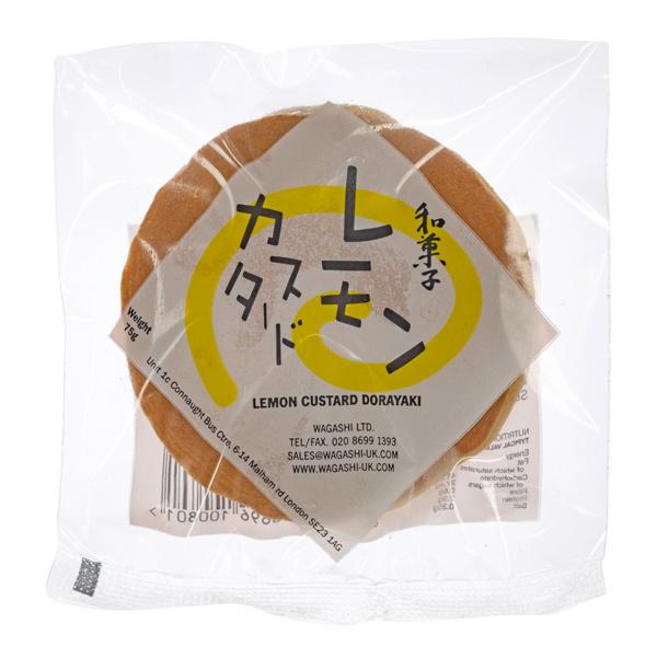 14041 wagashi lemon custard dorayaki