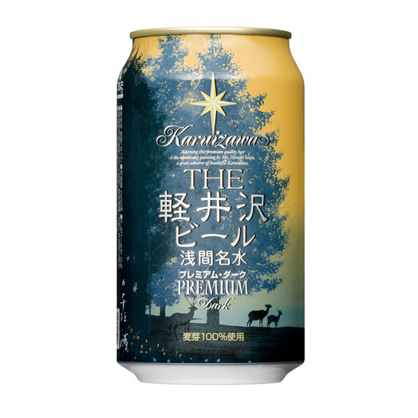 Premium dark can