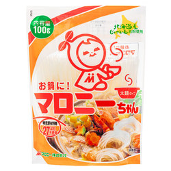 15389  malony gluten free thick translucent noodles for hot pot