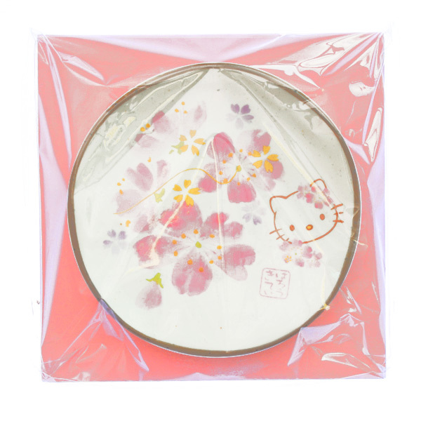 15258  sanrio hello kitty ceramic side dish   sakura cherry blossom pattern  small   sealed