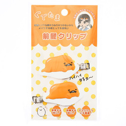 15255  sanrio gudetama hair clip for fringe  sealed