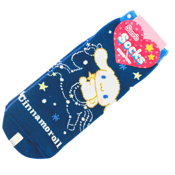 15248  sanrio cinnamoroll unisex socks for adults %282%29