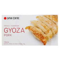 15366  japan centre freshly handmade frozen gyoza dumplings   pork   front