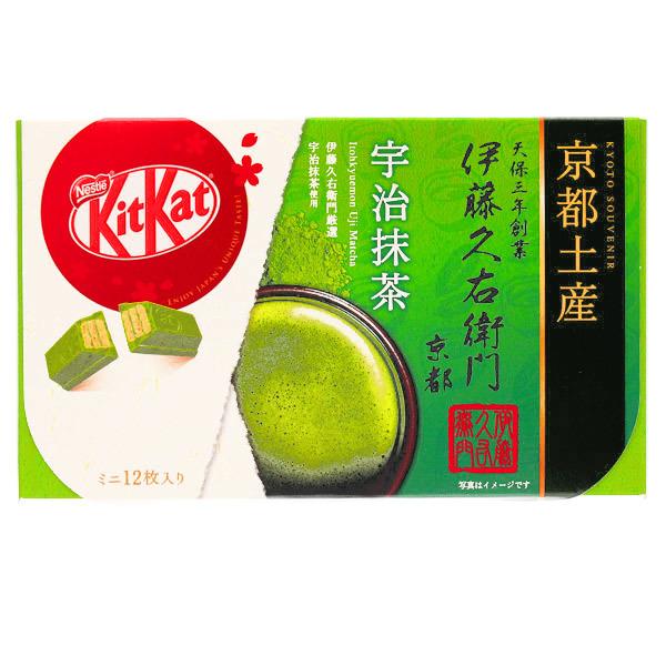 3980  nestl%c3%a9 kitkat mini gift box   kyoto matcha green tea %28uji maccha kitto katto%29
