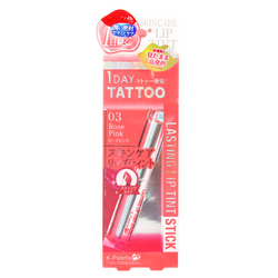 15298  k palette 1 day tattoo lasting lip tint stick   rose pink