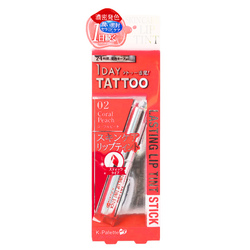 15297  k palette 1 day tattoo lasting lip tint stick   coral peach