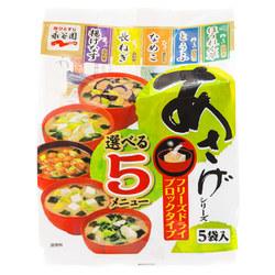 15407  nagatanien miso soup 5 variety pack