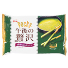 15406  glico pocky   adult's selection uji matcha share pack