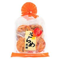 Amanoya Zarame Senbei Coarse Sugar Coated Rice Crackers