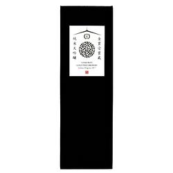 15386  gekkeikan kura junmai daiginjo sake   box