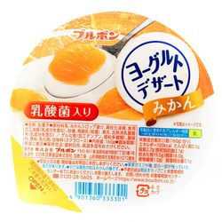 15348  bourbon satsuma orange flavoured yoghurt dessert   front