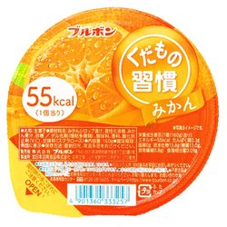 15336  bourbon satsuma orange jelly snack   front