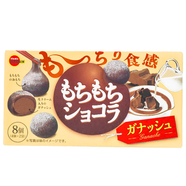 15335  bourbon soft chocolate ganache mochi chocolates