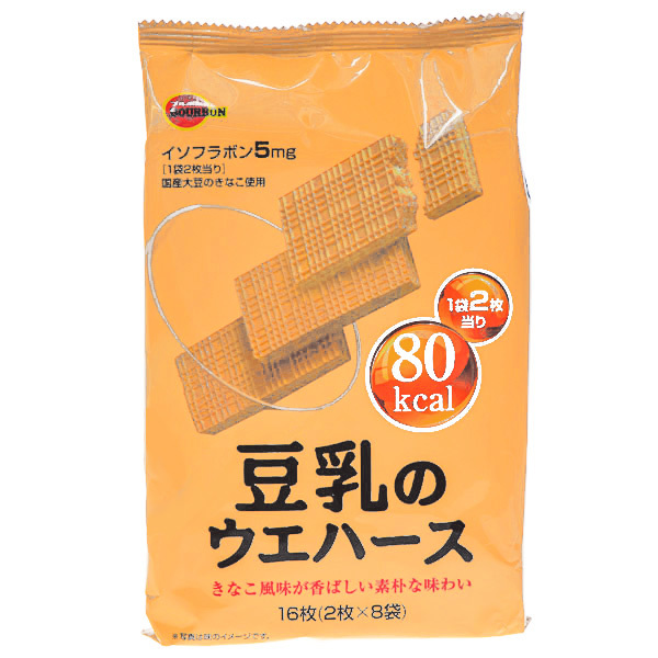 15333  bourbon soy milk cream wafer biscuits