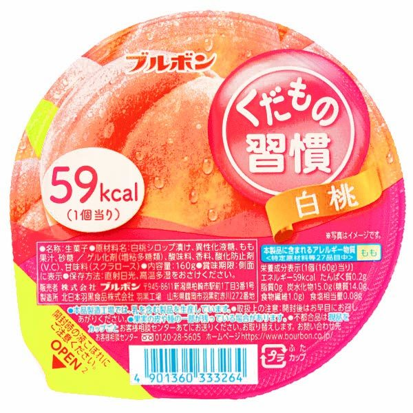 15332  bourbon white peach jelly snack   front