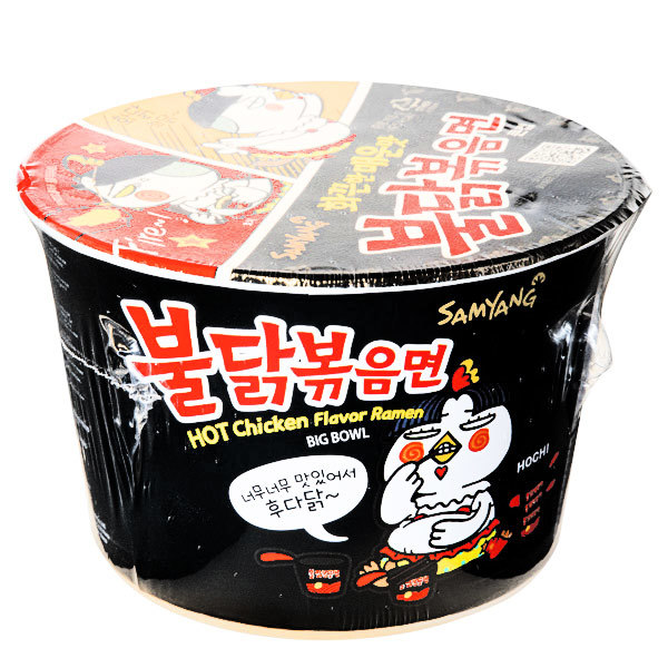 15460  samyang foods hot chicken flavoured ramen noodles   big bowl