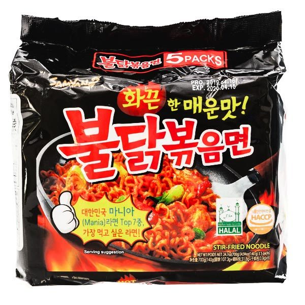 15449  samyang foods extremely spicy hot chicken flavoured ramen noodles multi pack