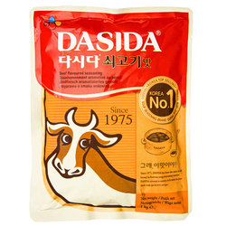 15447  cj dasida beef flavoured soup seasoning