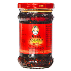 15446  laoganma peanuts in chilli oil