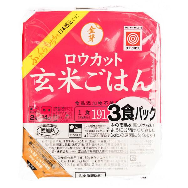 15436  toyo rice kinmemai microwaveable milled hull brown rice
