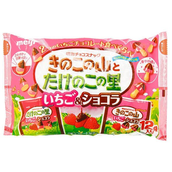 15438  meiji chocolate biscuit share pack   strawberry   chocolate edit