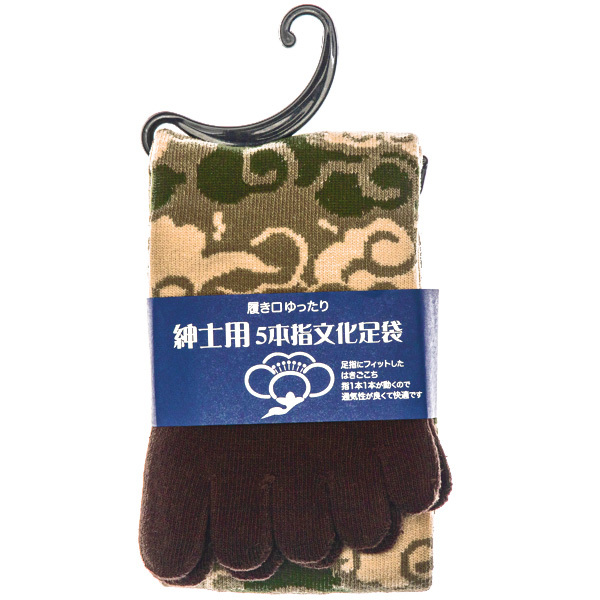 15501  japanese toe socks   soaring clouds pattern   folded