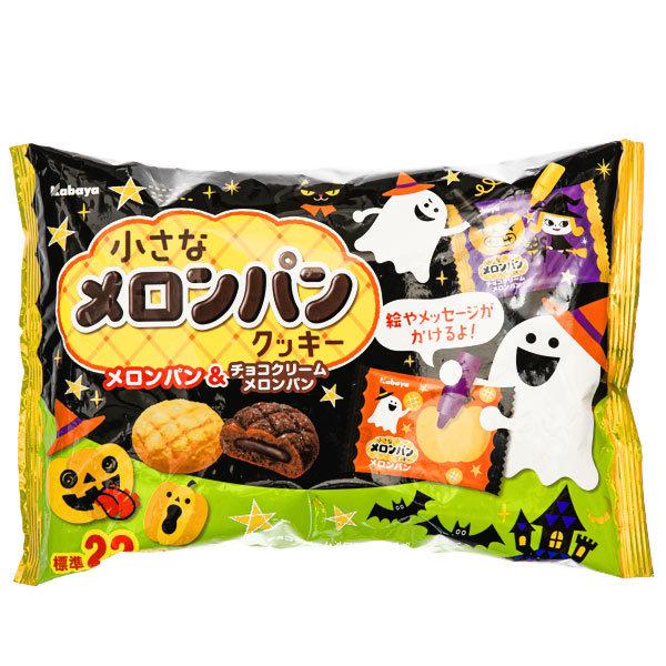15521  kabaya mini melon pan and chocolate cream melon pan biscuits   halloween edition