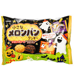 15521  kabaya mini melon pan and chocolate cream melon pan biscuits   halloween edition