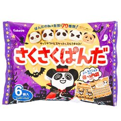 15522  kabaya saku saku panda biscuits share pack   halloween edition