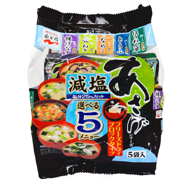 15526  nagatanien asage instant less salted miso soup variety pack